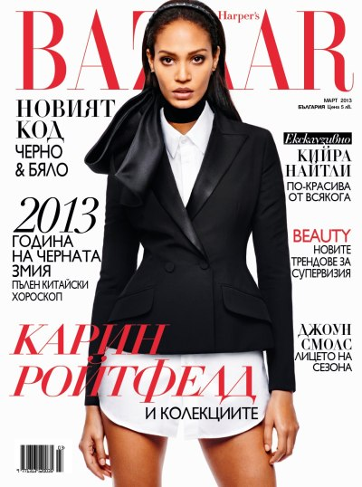 Harpers-Bazaar-Bulgaria-March-2013-Joan-Smalls-Magazine-Cover