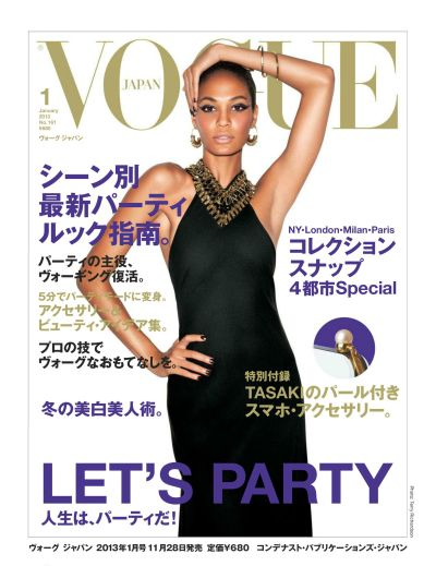 Joan-Smalls-for-Vogue-Japan-January-2013